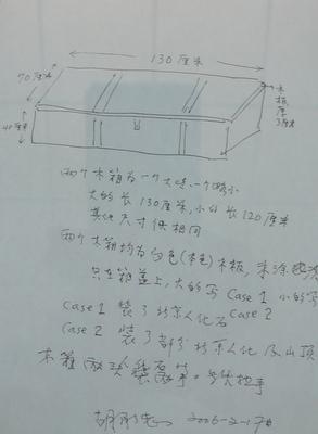 P1040509_2